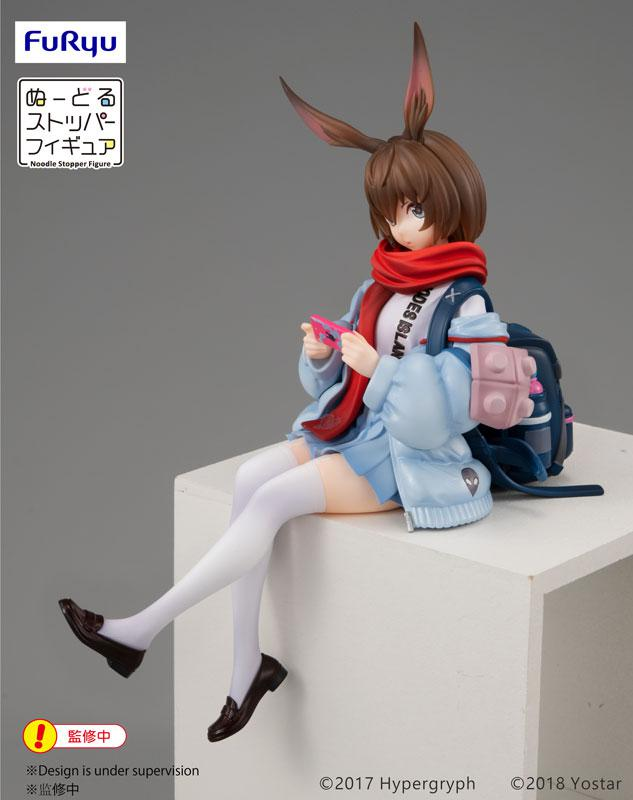Arknights Noodle Stopper Figure -Amiya- product