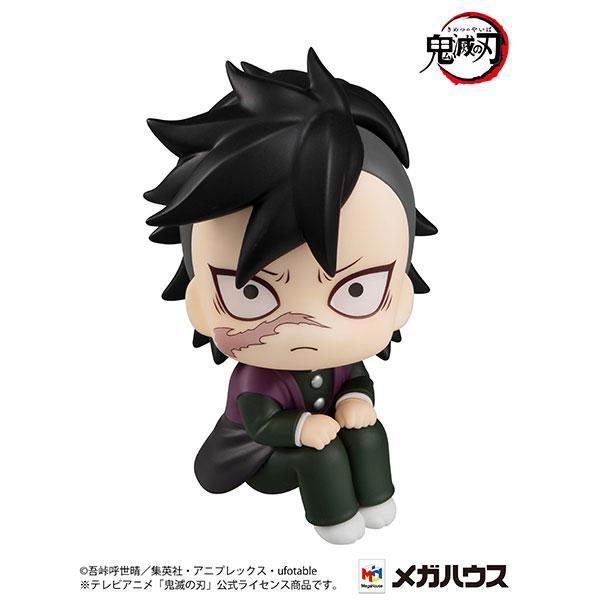 LookUp Demon Slayer: Kimetsu no Yaiba Genya Complete Figure