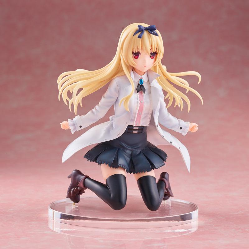 Arifureta: From Commonplace to World's Strongest Yue Complete Figure