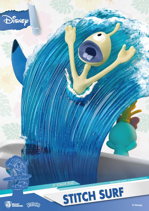 """D-Stage #030 """"Lilo & Stitch"""" Stitch Surfing"""