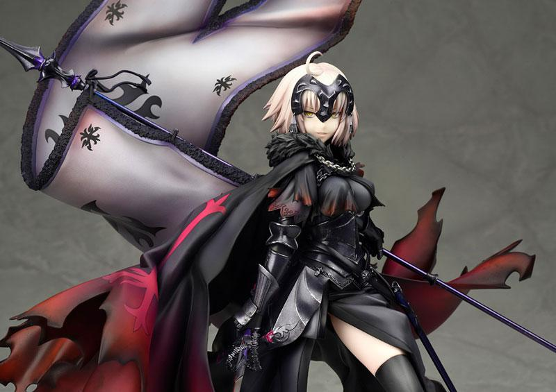 Fate/Grand Order Avenger/Jeanne d'Arc [Alter] 1/7 Complete Figure