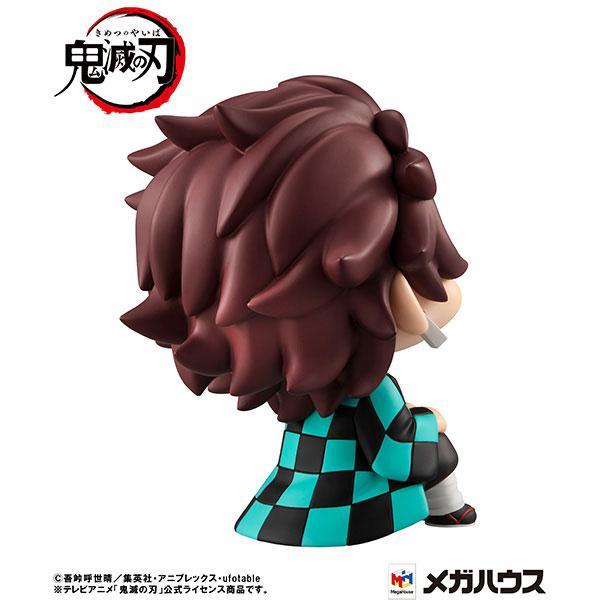 LookUp Kimetsu no Yaiba Tanjiro Kamado Complete Figure 2