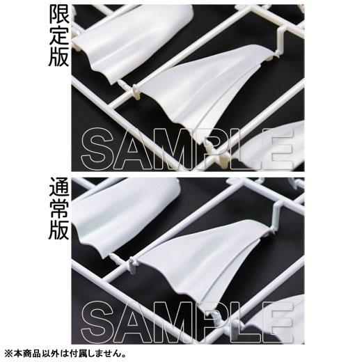 "Figure-rise Standard Asuna Dengeki Exclusive Pearl Color Ver. Plastic Model ""Sword Art Online"""