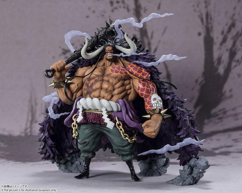 "Figuarts ZERO [EXTRA BATTLE] Kaido of the Beasts ""ONE PIECE"""