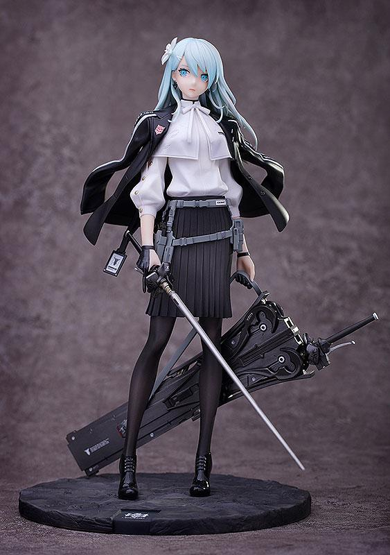 A-Z: [S] 1/7 Complete Figure 0