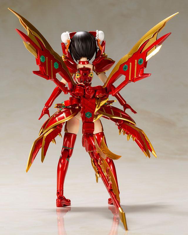 Frame Arms Girl Laetitia <Ryuubi> Plastic Model 0
