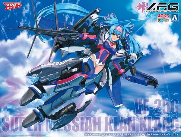 ACKS V.F.G. Macross Frontier VF-25G Super Messiah Clan Clang Plastic Model