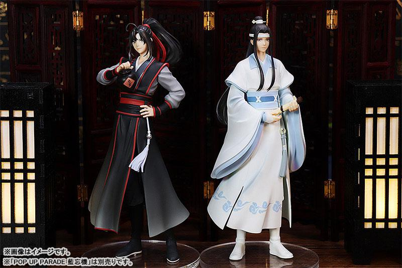 "POP UP PARADE Anime ""The Master of Diabolism"" Wei Wuxian Complete Figure"