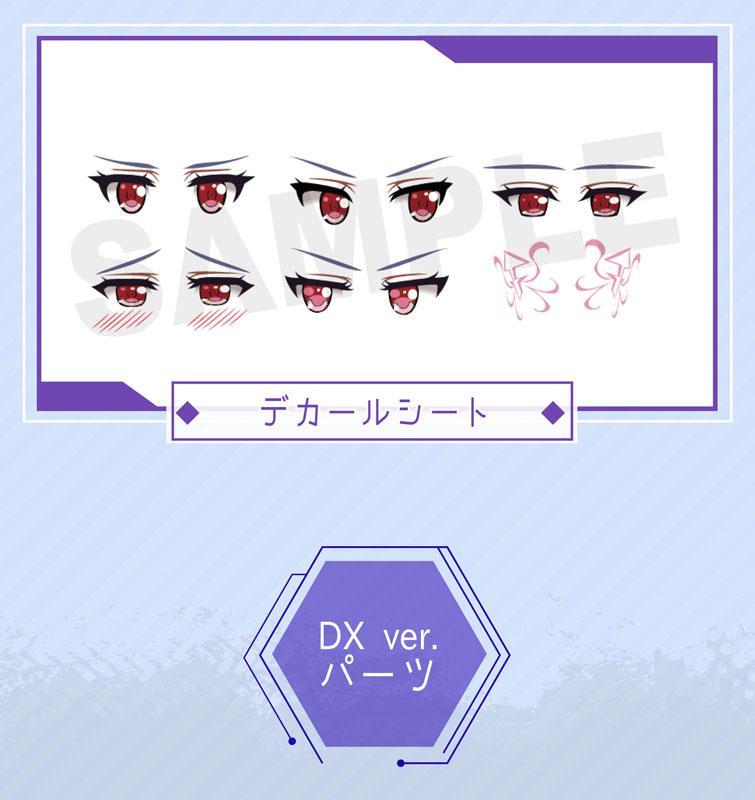 [Bonus] DarkAdvent Krakendress Lania DX Ver. Plastic Model 23
