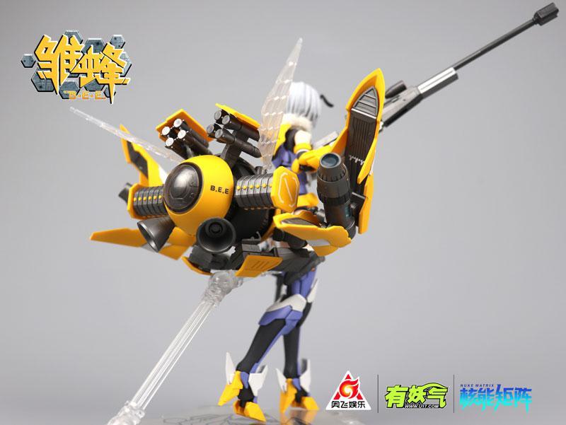 School Shock -B.E.E. Ruri Anime Ver. 1/10.5 Plastic Model