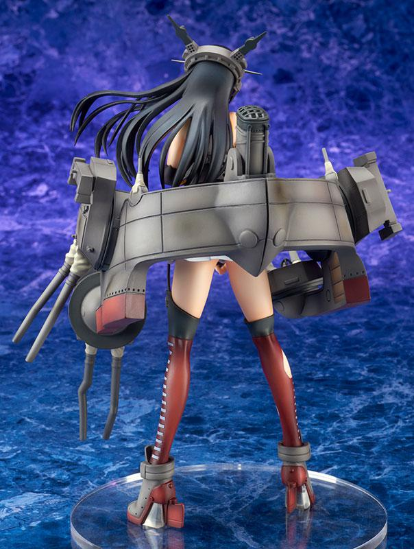 Kantai Collection -Kan Colle- Nagato Exclusive Half Damage Ver. Complete Figure