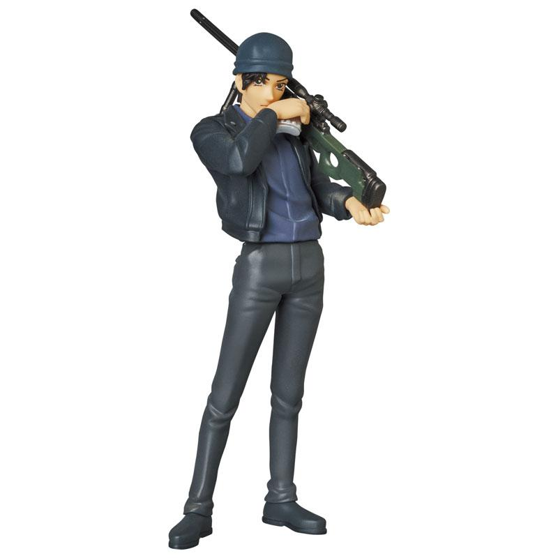Ultra Detail Figure No.630 UDF Detective Conan Series 4 Shuichi Akai (Ver.2)