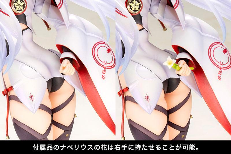 Phantasy Star Online 2 Matoi Nidy-2D-Ver. 1/7 Complete Figure