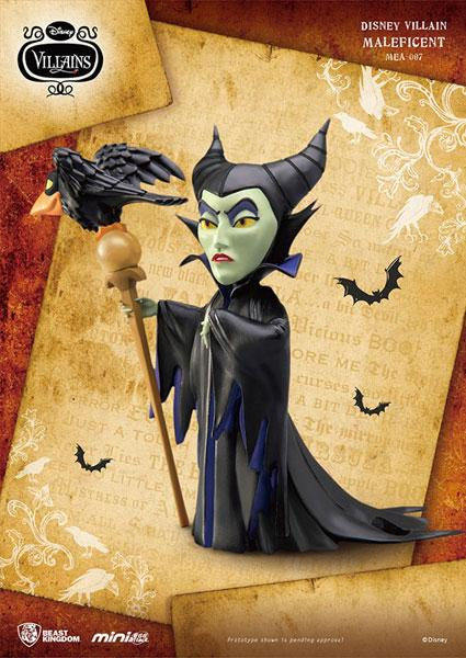 "Mini Egg Attack ""Disney Villains"" Series 1 Maleficent product"