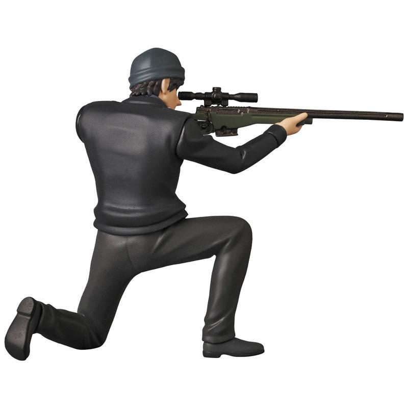 Ultra Detail Figure No.570 UDF Detective Conan Series 3 Shuichi Akai (Sniper)