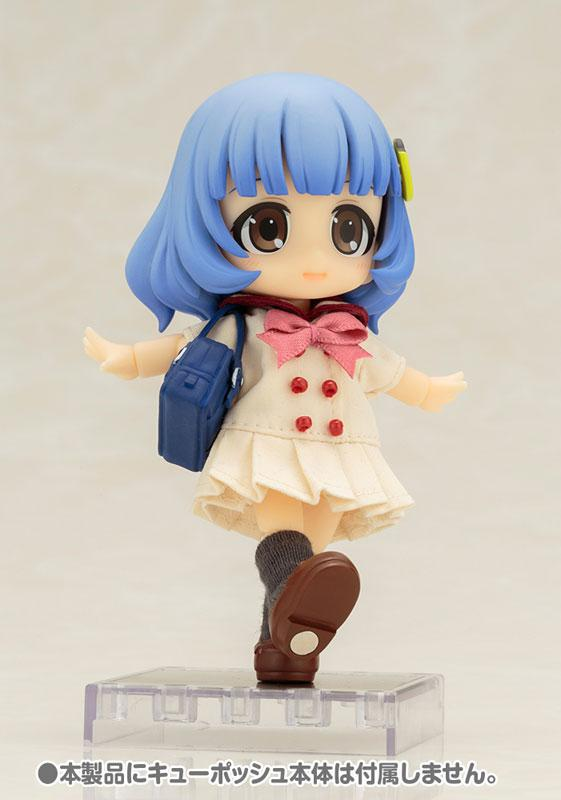 Cu-poche Extra - School Set (Sailor One-piece Dress)