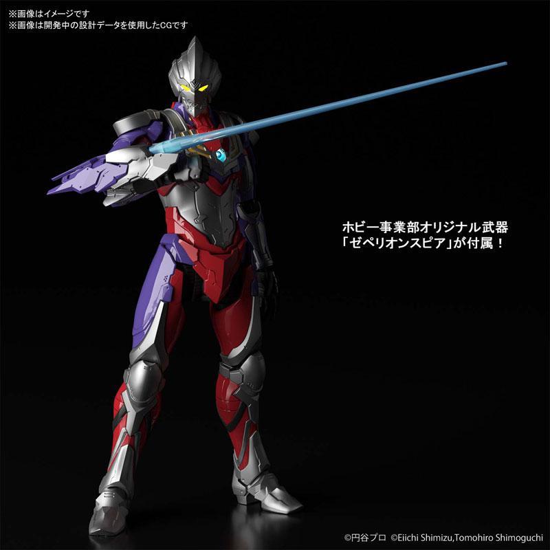 "Figure-rise Standard 1/12 ULTRAMAN SUIT TIGA Plastic Model ""ULTRAMAN"" 2"