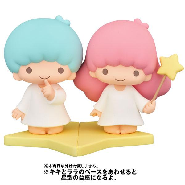 Ultra Detail Figure No.529 UDF Sanrio characters Series 1 Kiki product
