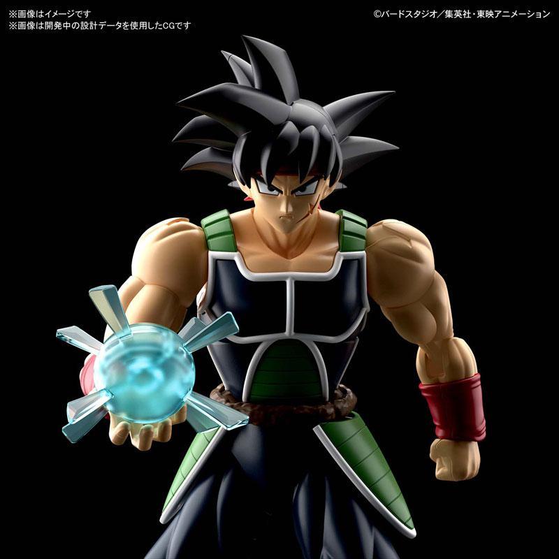"Figure-rise Standard Bardock Plastic Model ""Dragon Ball Z"""