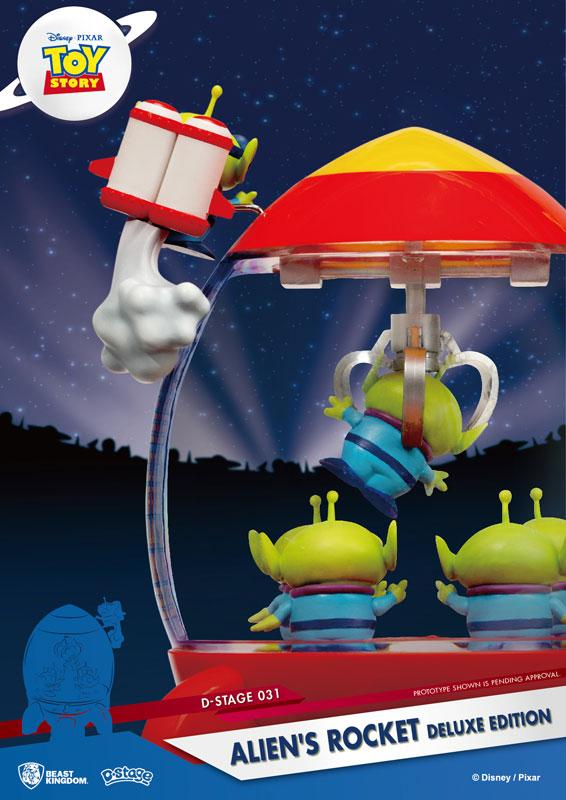 """D-Stage #031 """"TOY STORY"""" Alien Rocket (Deluxe Edition)"""