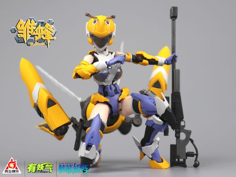 School Shock -B.E.E. Ruri Anime Ver. 1/10.5 Plastic Model product
