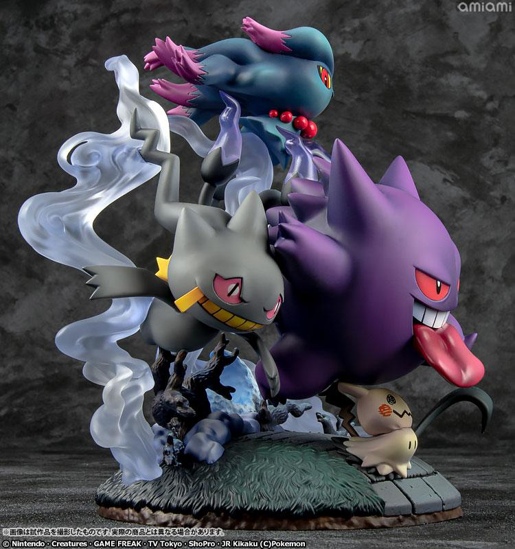 G.E.M.EX Series Pokemon Big Gathering of Ghost Types! Complete Figure 5