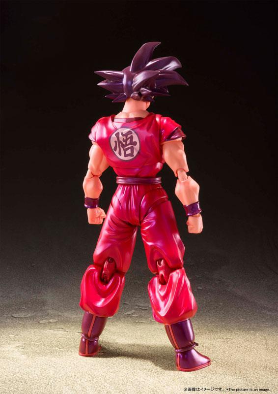 """S.H.Figuarts Son Goku Kaio-ken """"Dragon Ball Z"""" 0"""