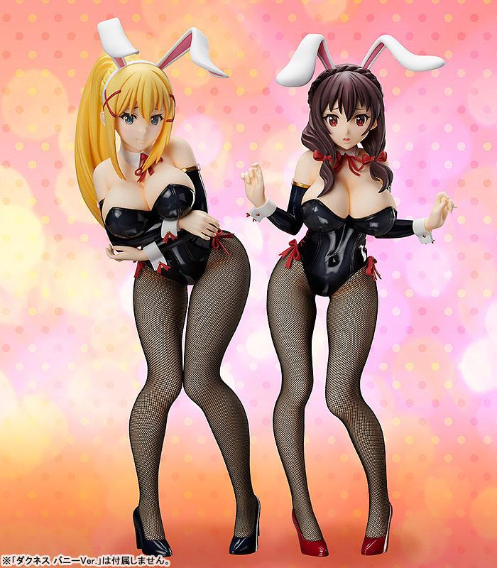 Movie KonoSuba: God's Blessing on this Wonderful World! Kurenai Densetsu Yunyun Bunny Ver. 1/4 Complete Figure