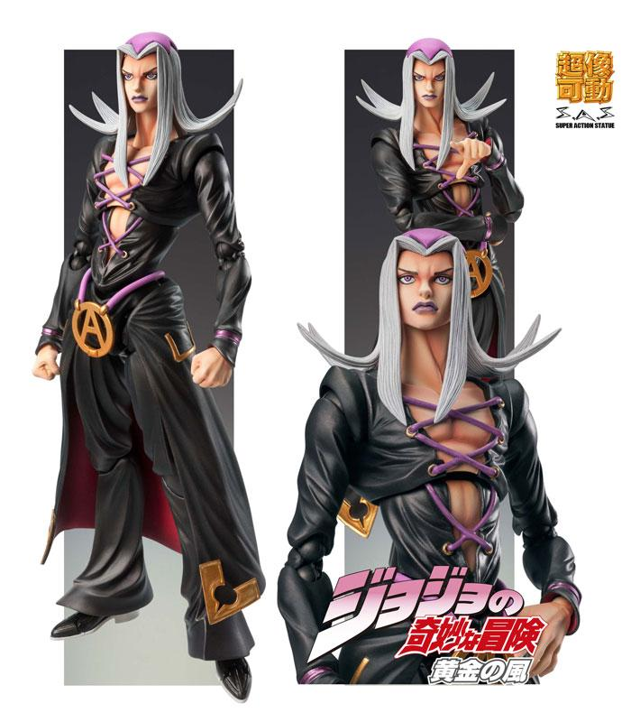 Super Action Statue JoJo's Bizarre Adventure Part.5 Leone Abbacchio