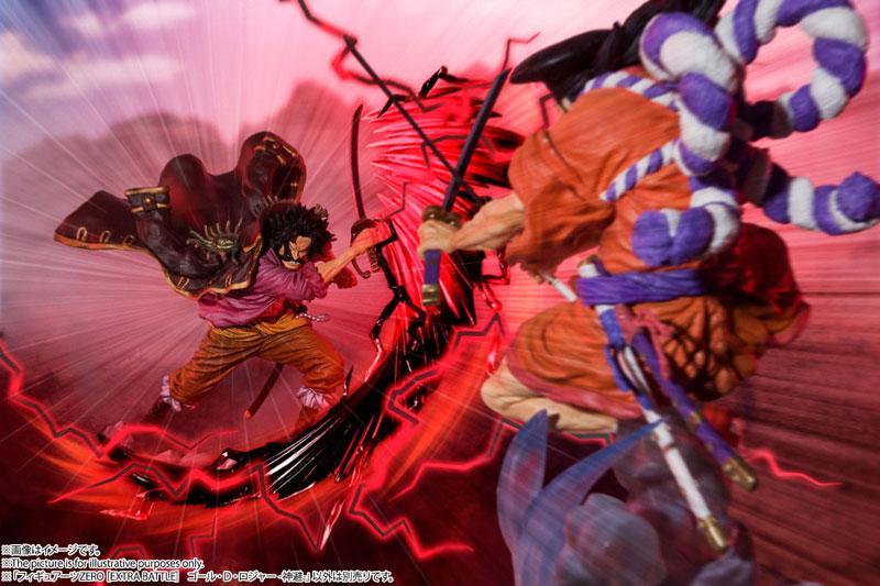 "Figuarts ZERO [EXTRA BATTLE] Gol D. Roger -Kamusari- ""ONE PIECE"""