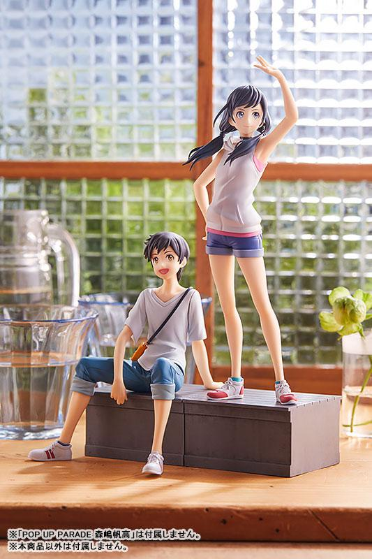 POP UP PARADE Weathering With You Hina Amano Complete Figure 4