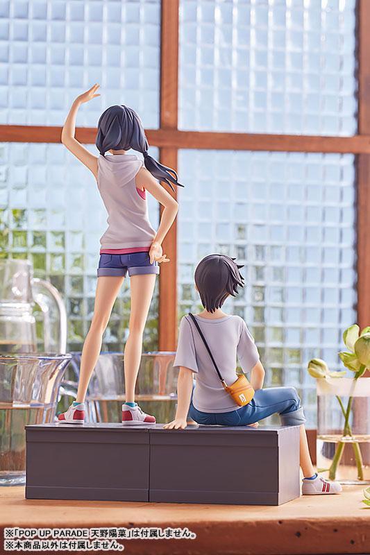 POP UP PARADE Weathering With You Hodaka Morishima Complete Figure