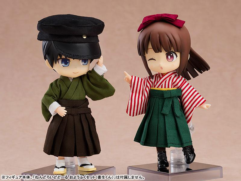 Nendoroid Doll: Outfit Set (Hakama - Girl) 2