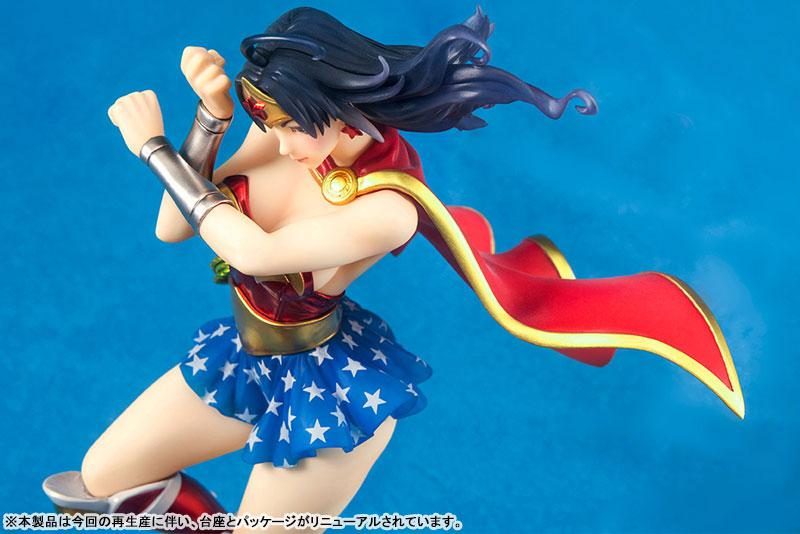 DC COMICS Bishoujo DC UNIVERSE Armored Wonder Woman 2nd Edition 1/7 Complete Figure 4