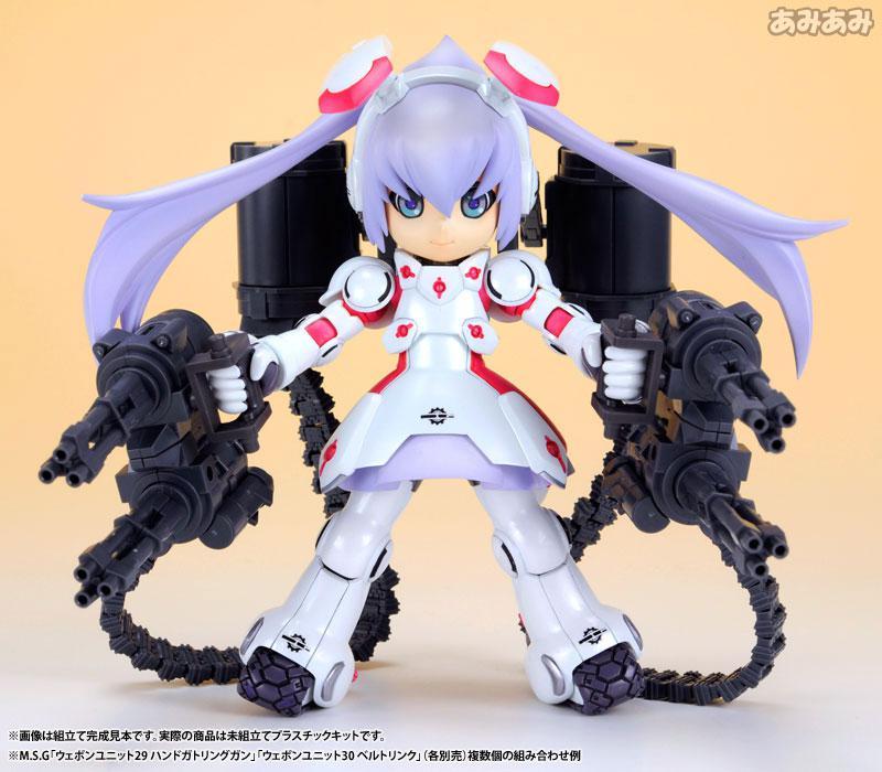 Ichigeki Sacchu!! HoiHoi-san LEGACY 1/1 DG-001LN Usagear Plastic Model 16