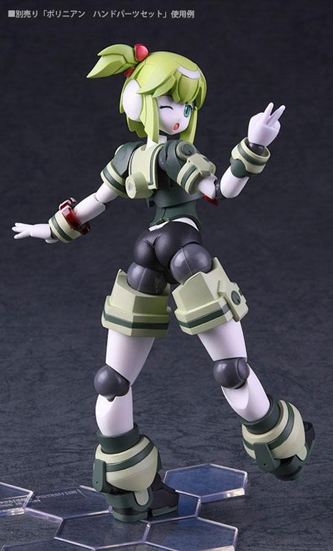 Polynian Eimie Complete Model Action Figure