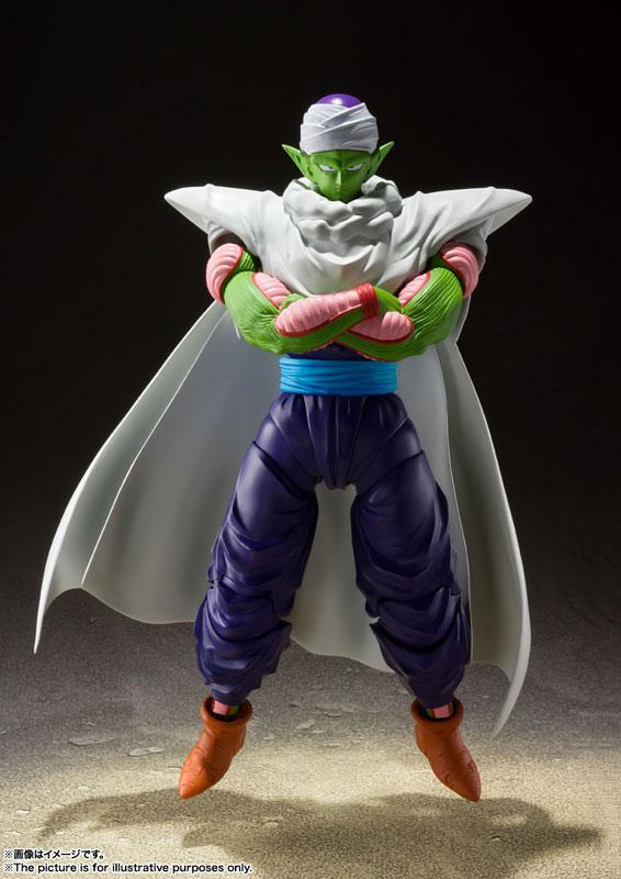 "S.H.Figuarts Piccolo -Prideful Namekian- ""Dragon Ball Z"""