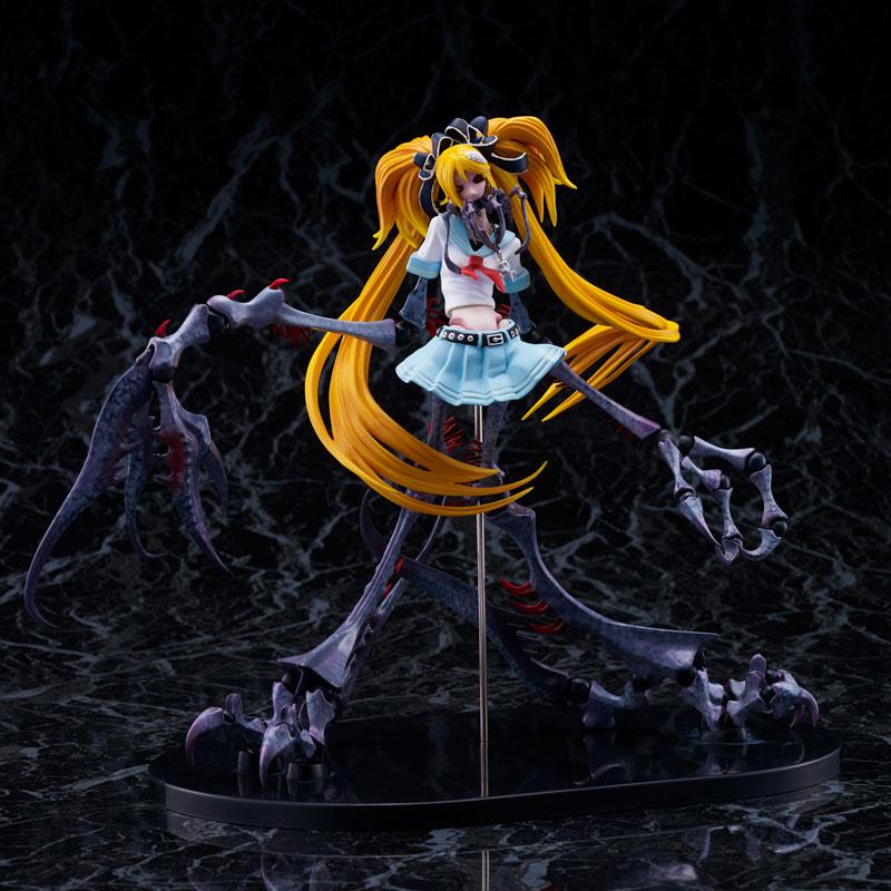 Hdge technical statue No.7 Ca Crab Form Ca Limited Edition Complete Figure
