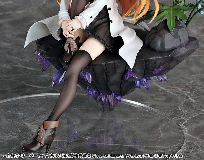 Arifureta: From Commonplace to World's Strongest Yue 1/7 Complete Figure