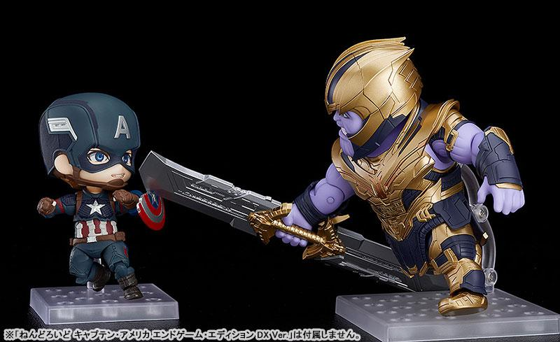 Nendoroid Avengers: Endgame Thanos Endgame Ver. 4