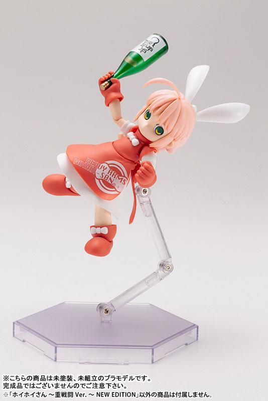 Ichigeki Sacchu!! HoiHoi-san NEW EDITION 1/1 HoiHoi-san -Heavy Arms Ver.- NEW EDITION Plastic Model 10