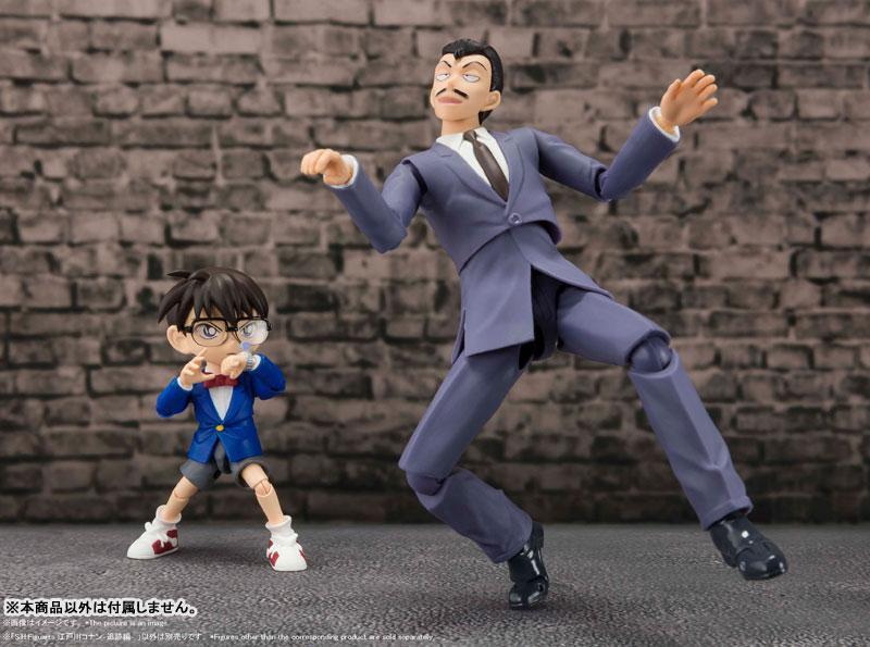 "S.H.Figuarts Conan Edogawa -Tracking Part- ""Detective Conan"""