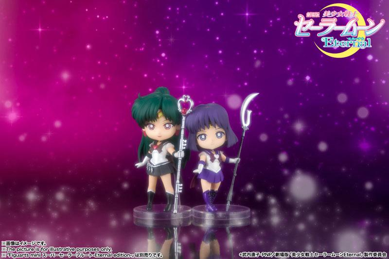 "Figuarts mini Super Sailor Saturn -Eternal edition- ""Movie ""Sailor Moon Eternal"" """