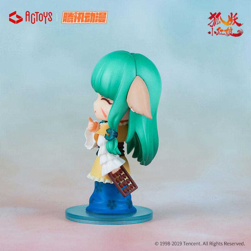 Fox Spirit Matchmaker Rongrong Tushan Mini Figure