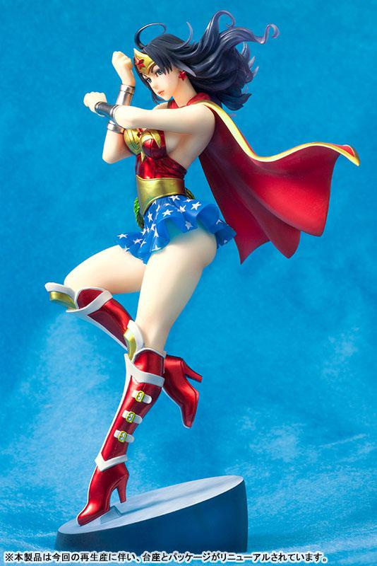DC COMICS Bishoujo DC UNIVERSE Armored Wonder Woman 2nd Edition 1/7 Complete Figure 0