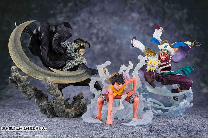 "Figuarts ZERO [EXTRA BATTLE] Sir Crocodile -Choujou Kessen- ""ONE PIECE"" 4"