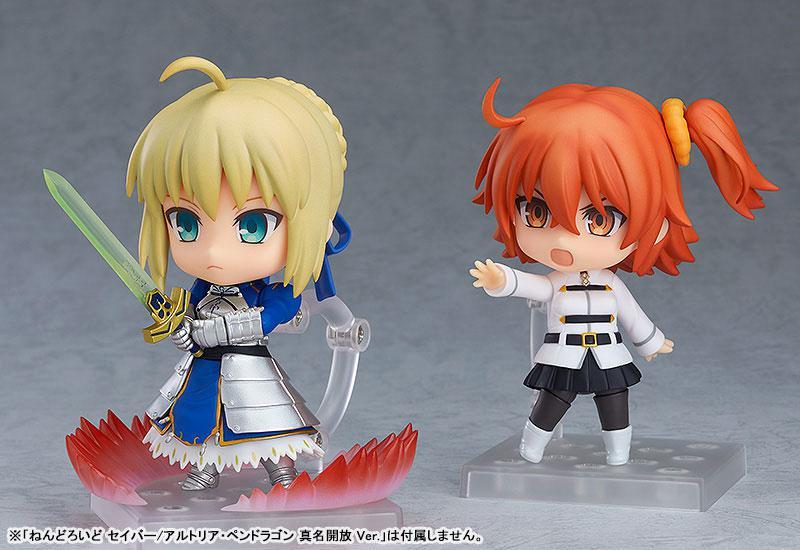 Nendoroid Fate/Grand Order Master/Female Protagonist: Light Edition 1