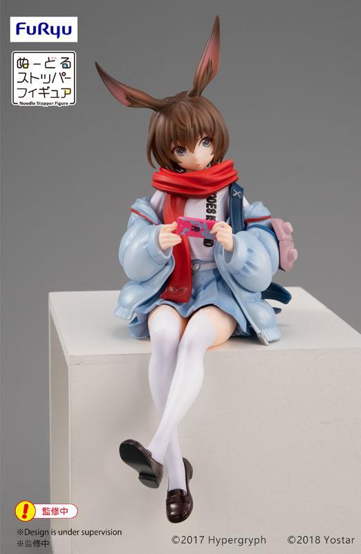 Arknights Noodle Stopper Figure -Amiya-