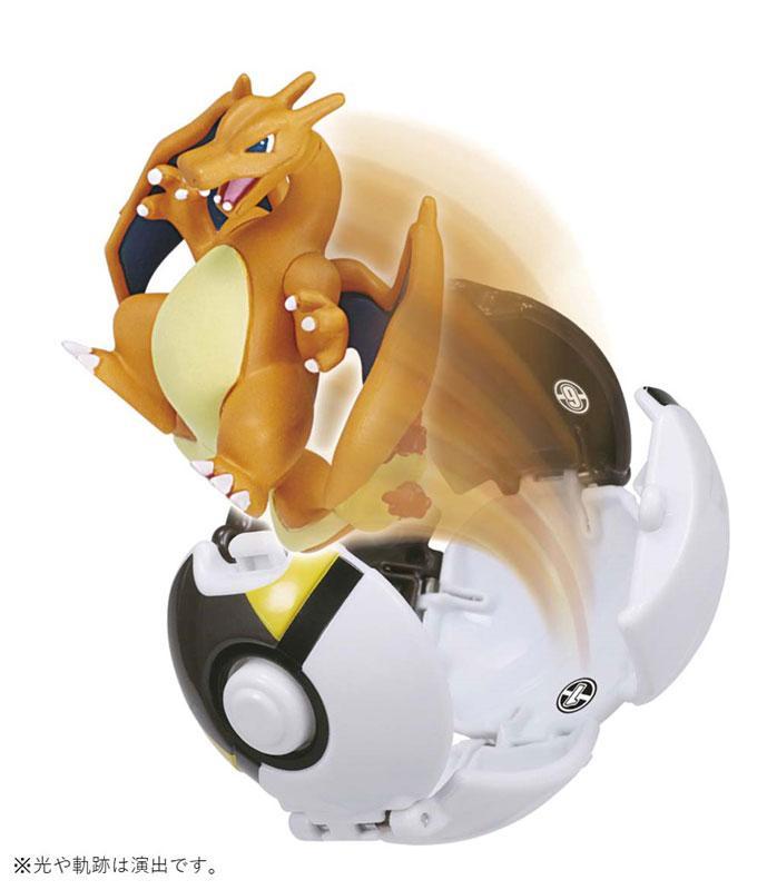 Pokemon MonColle PokeDel-Z Charizard (Ultra Ball) 0