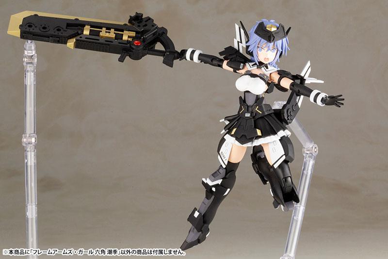 Frame Arms Girl Shiki Rokkaku Plastic Model
